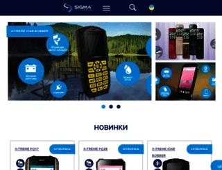 sigmamobile.net screenshot