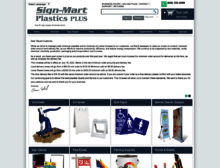 sign-mart.com screenshot