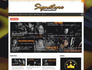 signature.in.th screenshot