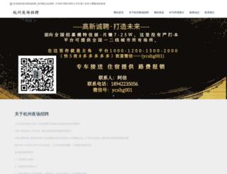 signbj.com screenshot