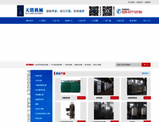signled.com.cn screenshot