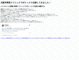 signlettersrus.com screenshot