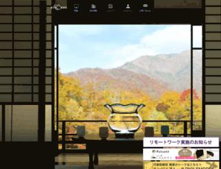 sigrest.co.jp screenshot