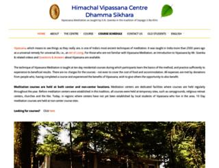 sikhara.dhamma.org screenshot