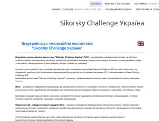 sikorskychallenge.com screenshot