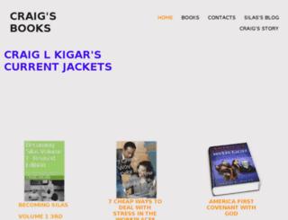 silas1216.info screenshot