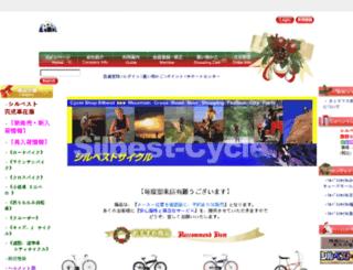 silbest.jp screenshot