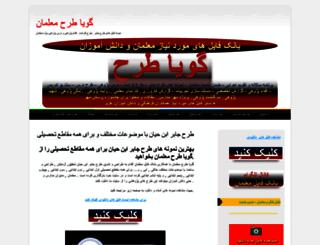 sildenafil.n.nu screenshot