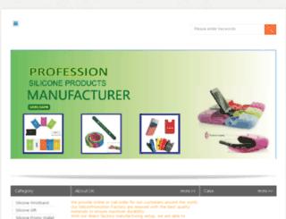 siliconpromotion.com screenshot