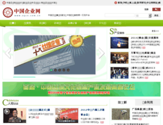 silk.zqcn.com.cn screenshot