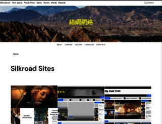 silkroad.net screenshot