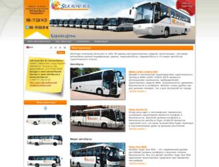 silkroadbus.com screenshot
