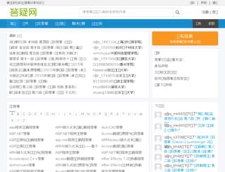siludao.com screenshot