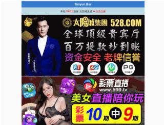 silver-50.com screenshot