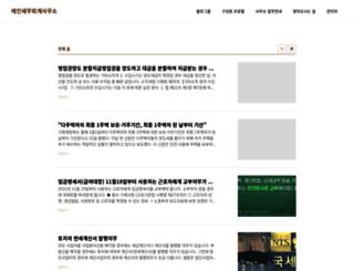 silvercpa.tistory.com screenshot