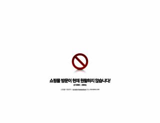silverex.co.kr screenshot