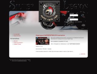 silverlegion.ru screenshot