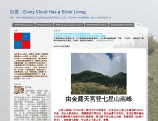 silverliningblogger.blogspot.tw screenshot