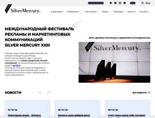 silvermercury.ru screenshot