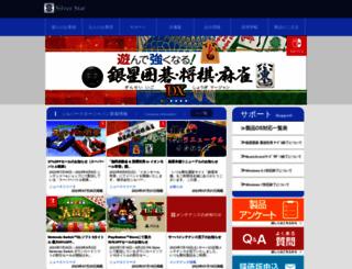 silverstar.co.jp screenshot