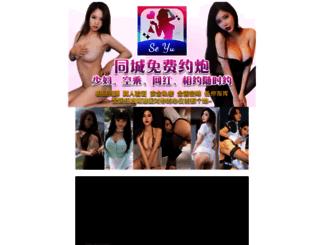 silvertoothcb.com screenshot