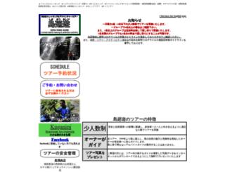 simamariasibi.com screenshot