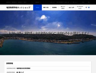 simauta.net screenshot