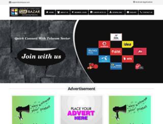 simbazar.com screenshot