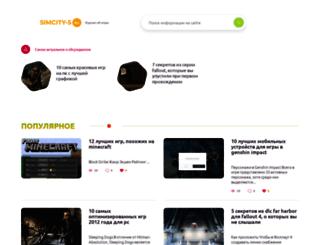 simcity-5.ru screenshot