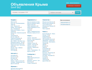 simf.biz screenshot