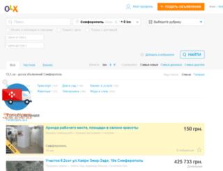 simferopol.cri.slando.ua screenshot