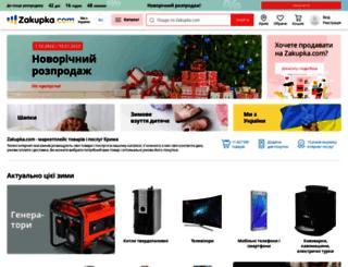 simferopol.zakupka.com screenshot