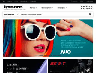simmetron.com screenshot