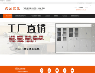 simmientay.com screenshot