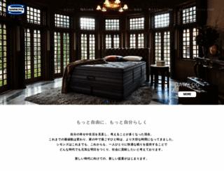 simmons.co.jp screenshot