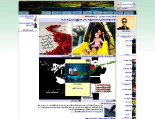 simo.miyanali.com screenshot