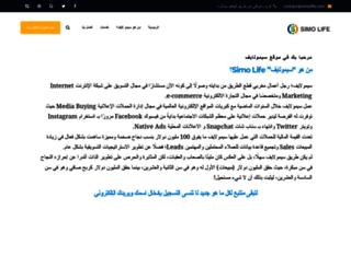 simolife.com screenshot