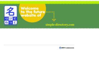 simple-directory.com screenshot