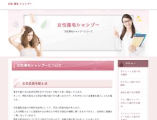 simplemarriedlife.com screenshot