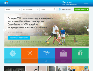 simpleshopping.ru screenshot