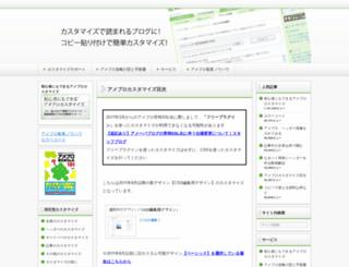 simpleworks.jp screenshot