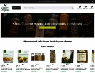 simply-organic.ru screenshot