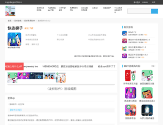 simplyartonline.net screenshot