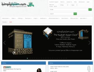 simplyislam.com screenshot