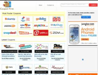 simplymails.in screenshot