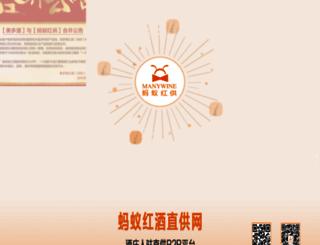 simpossible.com screenshot