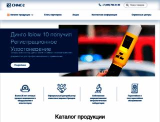 sims2.ru screenshot