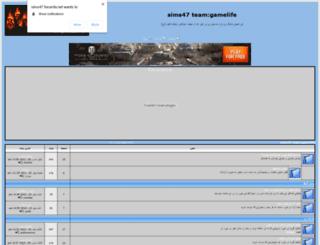 sims47.your-talk.com screenshot