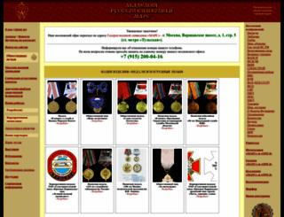 simvolika.org screenshot