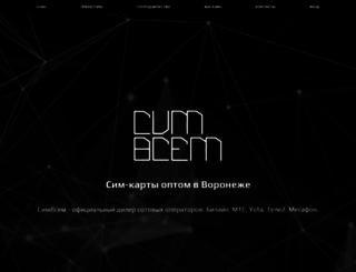 simvsem.ru screenshot